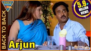 Most Popular Comedy Scenes 21 || Best Comedy Back To Back || Arjun || Eagle Hindi Movies