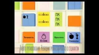 Глюкометр Акку-Чек Актив - Ваше Здоровье.mp4