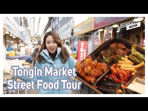 Street food tour in Tongin Market (통인시장) in Seoul