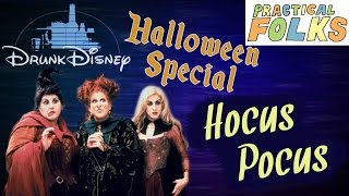 HOCUS POCUS ft. Joey Bergren (Drunk Disney Halloween Special 2015)