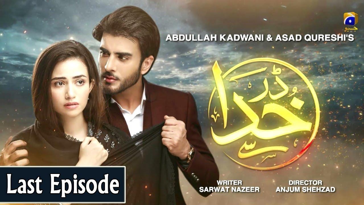 Darr Khuda Say Last Episode Pakistani GEO TV Drama Watch Online