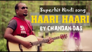 NEW HINDI SONG HAARI HAARI BY CHANDAN DAS ASSAM