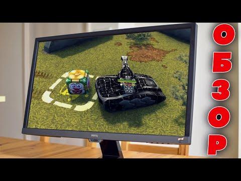 Игровой 4K UHD монитор BenQ EL2870U - ОБЗОР ОТ Вайдера