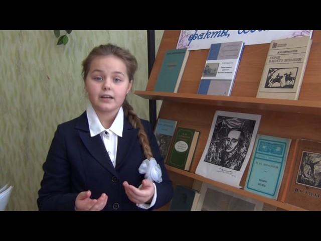 Изображение предпросмотра прочтения – СофьяЛоктионова читает произведение «Москва, Москва!.. люблю тебя как сын» М.Ю.Лермонтова