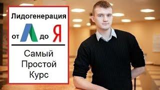 Обзор анализа рынка через сервис wordstat в Яндексе.