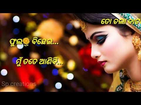 Gudu Silu Love(2)