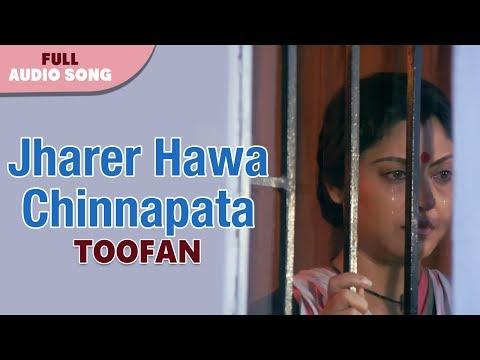 Toofan | Bengali Movie Songs