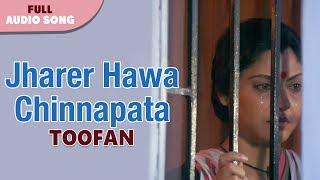 Download lagu Jharer Hawa Chinnapata   Lata Mangeshkar   Toofan   Bengali Movie Songs