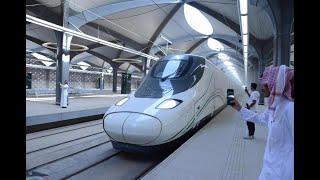 الوطن اليوم | نائبا أميري #مكة و #المدينة يعلنان نجاح الرحلة التجريبية لقطار الحرمين