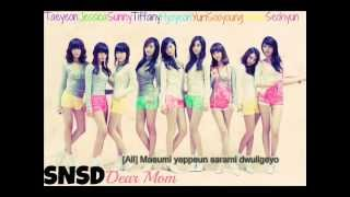 SNSD - Dear Mom Romanization instrumental