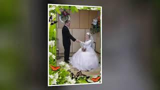 Кружевная свадьба 13 лет НА ЗАКАЗ