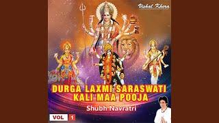 Saraswati Beej Mantra