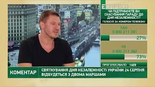 Карпюк: Команда Зеленського не вміє працювати із армією