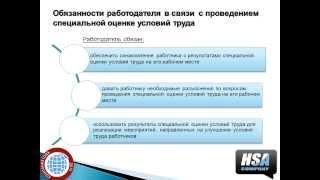 видео О проекте Федерального закона...