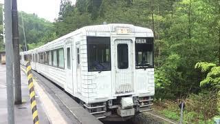 三陸鉄道リアス線 JR東日本キハ110系700番台 TOHOKU EMOTION 試運転 一の渡駅にて