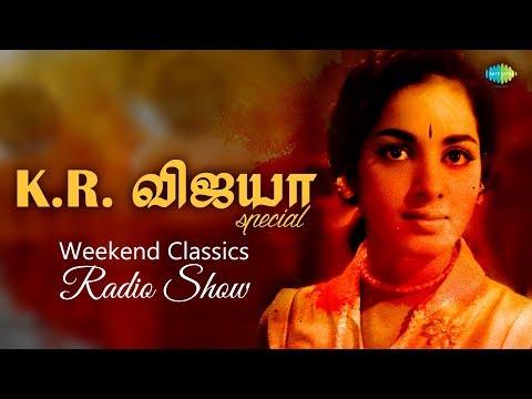 "K.R. VIJAYA - Weekend Classic Radio Show | RJ Sindo | புன்னகை அரசி ""K.R. விஜயா"" ஸ்பெஷல் | Tamil"
