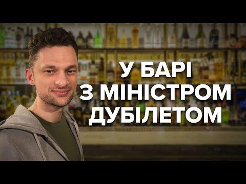 Інтерв'ю з Дубілетом: