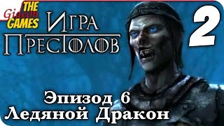 Прохождение Game of Thrones на Русском [Игра престолов. Эпизод 6: Ice Dragon] - #2: Магия Крови