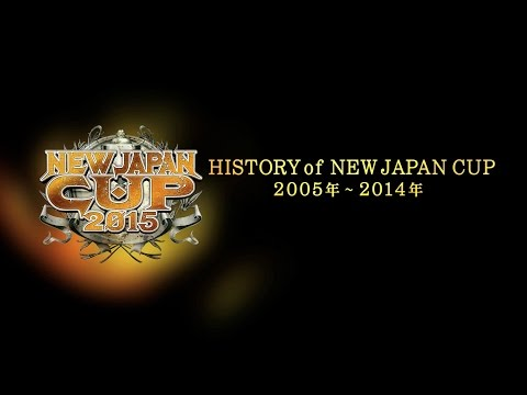 HISTORY OF NEW JAPAN CUP