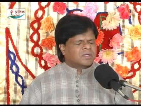 raghunath khandalkar bhajan