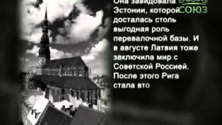 Отечественная история. Фильм 56. Начало СССР. Образование СССР