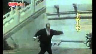 Shaykh Wang Zi Ping 王子平 [Rare Video] Mp3