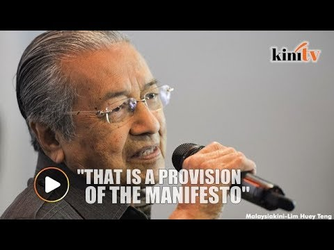 I cannot take education minister portfolio, says Mahathir