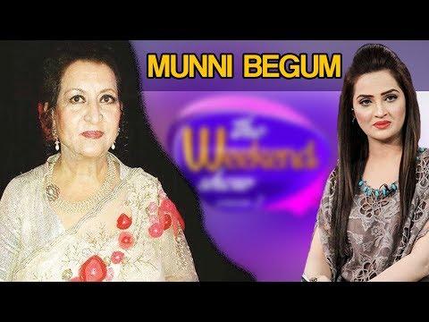 Munni Begum - The Weekend Show - 20 January 2018 | Atv