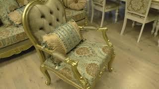 Обзор кресла Отелло от салона Avantimebel.by