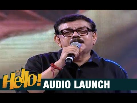 Director Priyadarshan Speech At HELLO!  Launch  Akhil Akkineni, Kalyani Priyadarshan