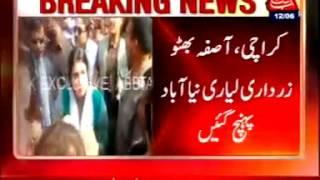 KARACHI: Asifa Bhutto Zardari visits different areas of Lyari