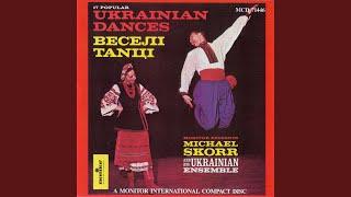 Arkan (Hutzul Dance)
