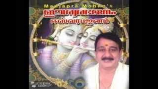 Lord Ganesha Bhajan - Raja Ganapathi Raya Ho