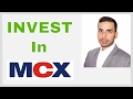 MCX INDIA COMMODITY EXCHANGE | WEALTH CREATING INDIAN STOCKS | INDIA STOCK MARKET 101
