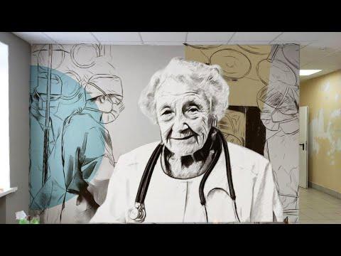 В Рязани увековечат память легендарного хирурга Аллы Левушкиной