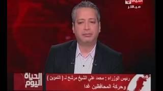 """بالفيديو..تامر أمين: حكومة شريف إسماعيل ترفع شعار """"دارى على شمعتك تقيد"""""""