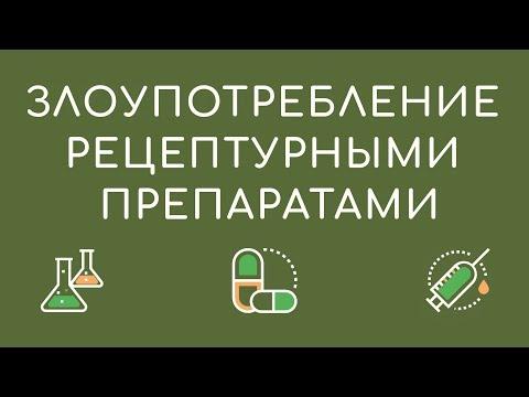 История употребления наркотиков в амурской области