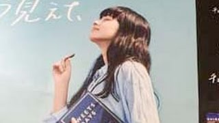 〈Slideshow〉Billboard AD TOKYO, JAPAN - Metro HOT 100 Graphics(Ma...