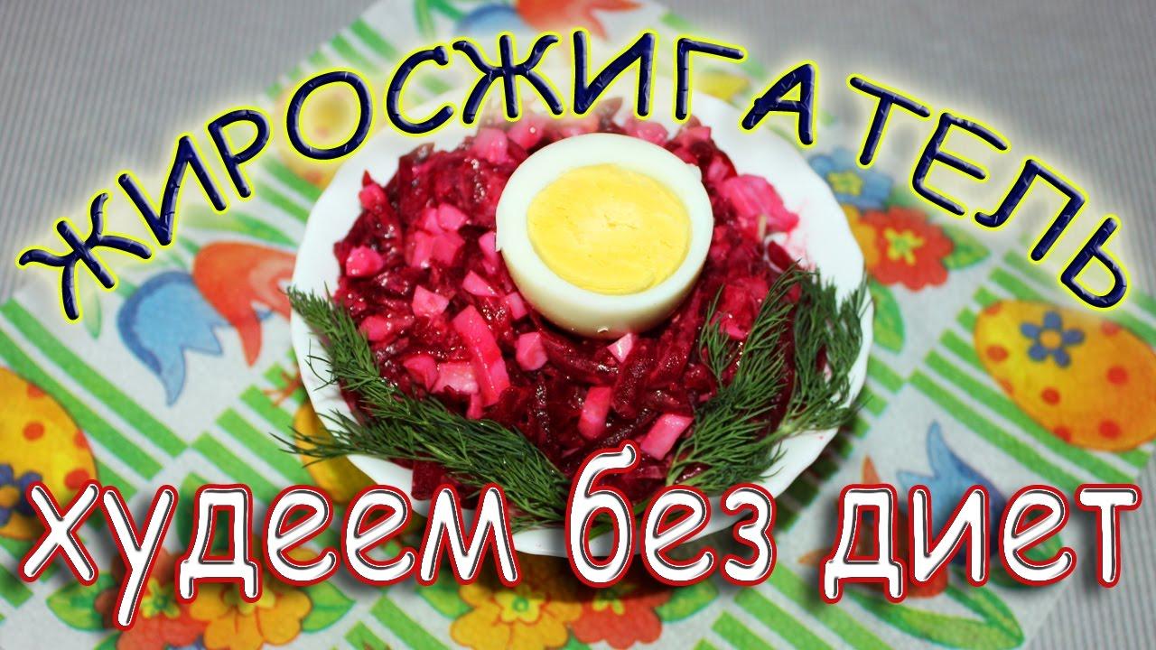 рецепты похудения с помощью яиц