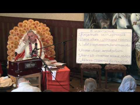 2014.09.25. -05- Семинар EM Мадхавананда Прабху, Ретрит ЕС БВГ Литва