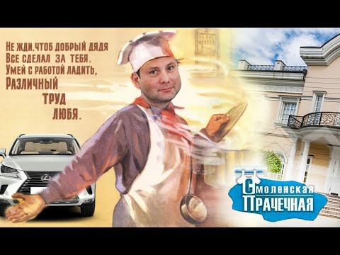 Накопительный губернатор, ВУЗ не дует и «медовый месяц» мэра Борисова