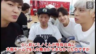 [WITH]SHINee - Dance practice room オニュ ジョンヒョン テミンのVa...
