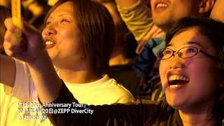 FUNKY M/TRF 「TRF 20th Anniversary Tour」 2013年4月20日@ZEPP DiverC...
