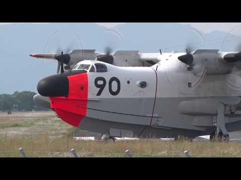 大村基地航空祭 US-1帰投