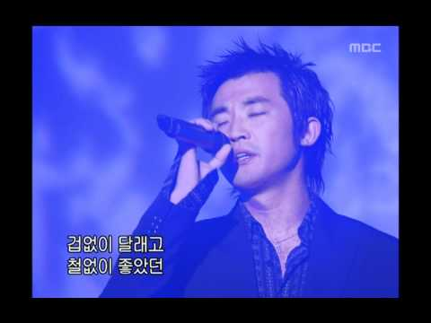 음악캠프 - Ahn Jae-wook - Friend, 안재욱 - 친구, Music Camp 20030419