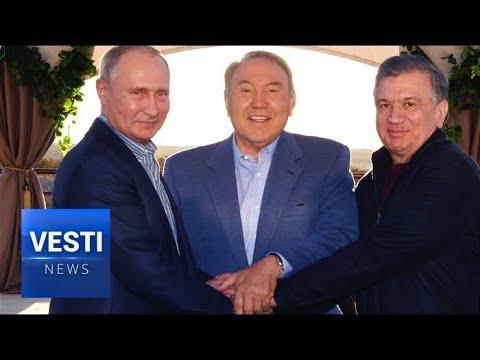 Vesti Exclusive! Putin Meets With Presidents of Kazakhstan and Uzbekistan; Special Footage!