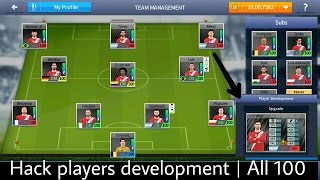 Dream league soccer 2017 | Players development hack | Breakthrough All