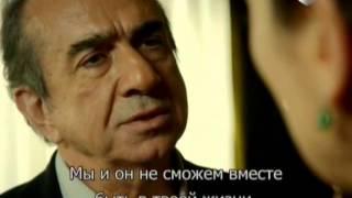 Карадай 98 серия (147). Русские субтитры