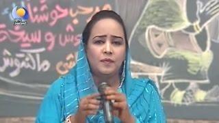 الفنانة هدي عربي  مساء الجمعة قناة النيل الازرق