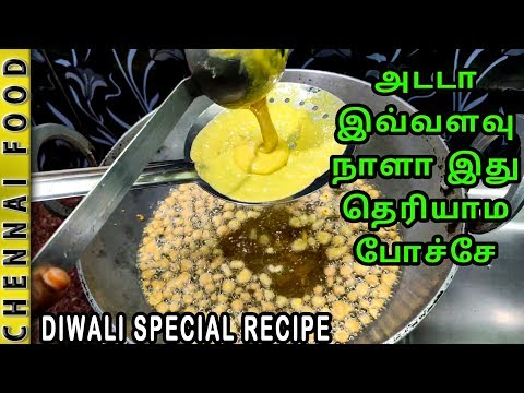 बूंदी के लड्डू | Boondi ladoo recipe | how to make boondi ladoo from YouTube · Duration:  6 minutes 38 seconds